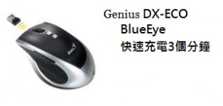 Genius DX-ECO